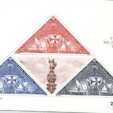 Sellos: HOJA-BLOQUE V CENTENARIO DEL DESCUBRIMIENTO DE AMÉRICA. EDIFIL 3163. 1992 Nº.2206473. Lote 193014810