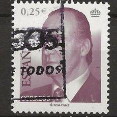 Sellos: TV_001/ ESPAÑA USADOS, S.M. DON JUAN CARLOS I. Lote 193052883