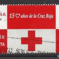 Sellos: TV_001/ ESPAÑA USADOS 2013, CRUZ ROJA. Lote 193053901