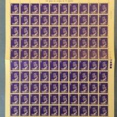 Sellos: 1977-ESPAÑA 2395 MNH** JUAN CARLOS I - PLIEGOS DE 100 SELLOS - VC: 30 €. Lote 193056426