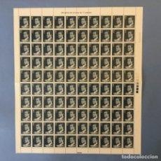 Sellos: 1984-ESPAÑA 2761 MNH** JUAN CARLOS I - PLIEGO DE 100 SELLOS - VC: 35 €. Lote 193059775
