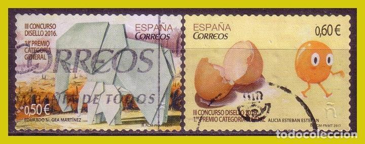 2017 III CONCURSO DISELLO, EDIFIL Nº 5120 Y 5121 (O) (Sellos - España - Juan Carlos I - Desde 2.000 - Usados)