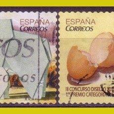 Sellos: 2017 III CONCURSO DISELLO, EDIFIL Nº 5120 Y 5121 (O). Lote 193751362