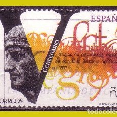 Sellos: 2017 V CENTENARIO REGLAS ORTOGRAFÍA ESPAÑOLA, EDIFIL Nº 5113 (O). Lote 193751448