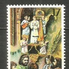 Selos: ESPAÑA EDIFIL NUM. 2843 ** NUEVO SIN FIJASELLOS. Lote 193902352