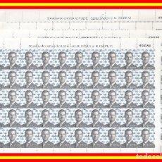 Sellos: 200 SELLOS NUEVOS DE ESPAÑA DE 0,02 CENTIMOS FELIPE VI REY DE ESPAÑA. Lote 193996741