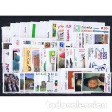 Sellos: SELLOS ESPAÑA AÑO COMPLETO AÑO 2007 DESCUENTO BAJO FACIAL. INCLUYE HB Y CARNETS. Lote 194084927
