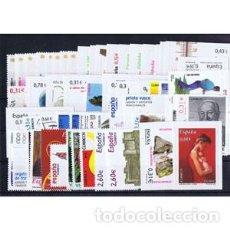 Sellos: SELLOS ESPAÑA AÑO COMPLETO AÑO 2008 DESCUENTO BAJO FACIAL. INCLUYE HB Y CARNETS. Lote 194084986