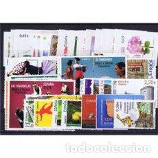 Sellos: SELLOS ESPAÑA AÑO COMPLETO AÑO 2009 DESCUENTO BAJO FACIAL. INCLUYE HB Y CARNETS. Lote 194085008