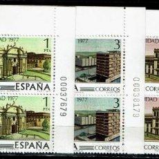 Sellos: ESPAÑA 1977 - EDIFIL 2439/2442 (**) EN BLOQUE DE 4. Lote 194101973