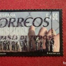 Sellos: + Nº 5031 ESPAÑA - SERIE MIGRACIÓN - AÑO 2016 - LEER DESCRIPCIÓN. Lote 194125732