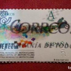 Sellos: + Nº 5046 ESPAÑA - SERIE JEREZ, CAPITAL MUNDIAL MOTOCICLISMO - AÑO 2016 - LEER DESCRIPCIÓN. Lote 194125907