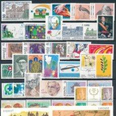 Sellos: SELLOS DE ESPAÑA AÑO 1993 COMPLETO NUEVO. DESCUENTO FACIAL. MHN SPANIEN SPAIN. Lote 194137260