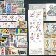 Sellos: SELLOS DE ESPAÑA AÑO 1988 COMPLETO NUEVO. DESCUENTO FACIAL. MHN SPANIEN SPAIN. Lote 194137307