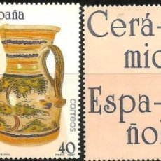 Sellos: 2895 JARRA DE TALAVERA - VERIEDAD. Lote 194211107
