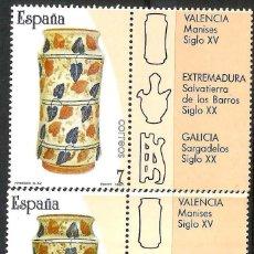 Sellos: 2891 CERÁMICA DE MANISES - VERIEDAD. Lote 194211250