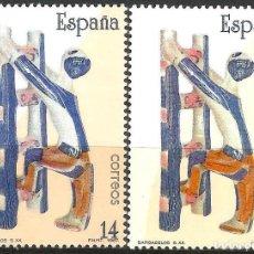 Sellos: 2892 CERÁMICA DE SARGADELOS- VERIEDAD. Lote 194211427