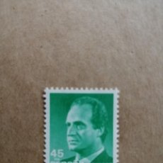 Sellos: EDIFIL 2801 - VALOR FACIAL 45 PESETAS - AÑO 1985 - DE LA SERIE: S.M. DON JUAN CARLOS I. Lote 194233745