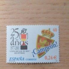Sellos: FÚTBOL SELLO REAL ZARAGOZA CAMPEÓN DE COPA 2001. Lote 194256778