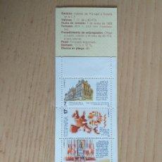 Sellos: SELLOS CARNET INGRESO DE PORTUGAL Y ESPAÑA EN LA COMUNIDAD EUROPEA. Lote 194294141
