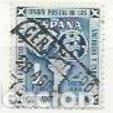 Sellos: ID-2367.-VI CONGRESO U. POSTAL .-Nº CATÁLOGO EDIFIL 1091. Lote 194301918