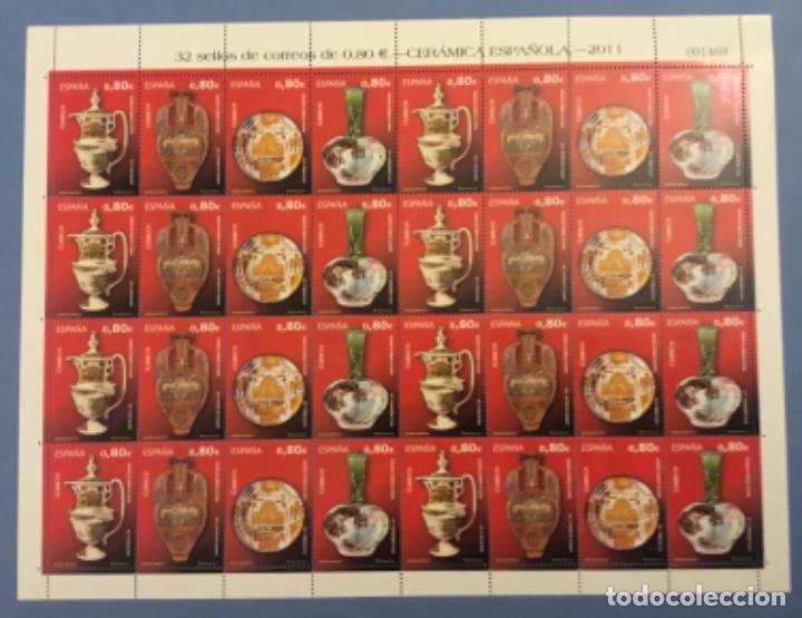 2011-ESPAÑA 4660/63 MNH** CERÁMICA ESPAÑOLA - PLIEGO COMPLETO - FACIAL 25,6 € (Sellos - España - Juan Carlos I - Desde 2.000 - Nuevos)