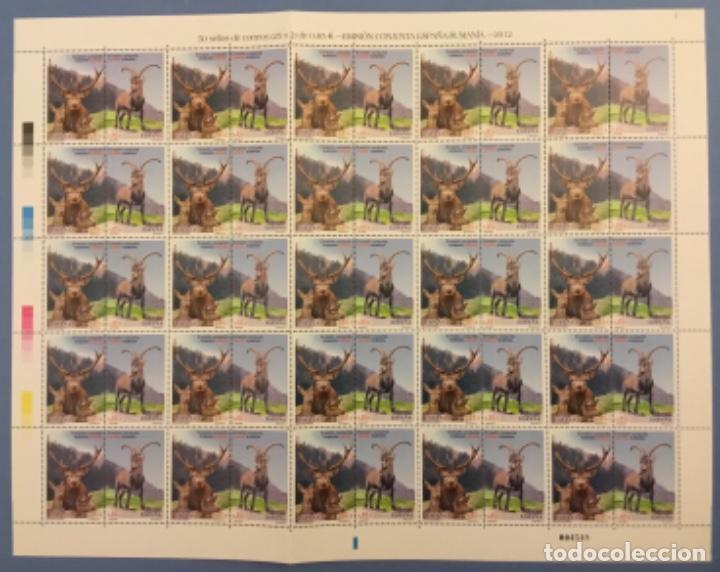 2012-ESPAÑA 4753/54 MNH** EMISIÓN CONJUNTA ESPAÑA RUMANIA - PLIEGO COMPLETO - FACIAL 42,5 € (Sellos - España - Juan Carlos I - Desde 2.000 - Nuevos)