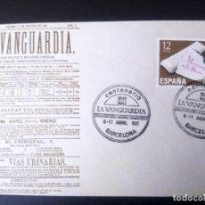 Sellos: ESPAÑA 1981, CENTENARIO DE LA VANGUARDIA DE BARCELONA, SOBRE Y MATASELLOS CONMEMORATIVO . Lote 194395105