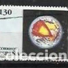 Sellos: ID-2821.-CONFERENCIA I. DE CARTOGRAFÍANº EDIFIL 3387.-DE HB.-FACIAL 130 P.- AÑO1995. Lote 194495737