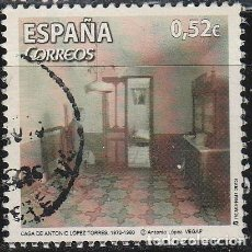 Sellos: EDIFIL 4787 C, ARTE CONTEMPORANEO, ANTONIO LOPEZ, NEVERA NUEVA, USADO. Lote 194517287