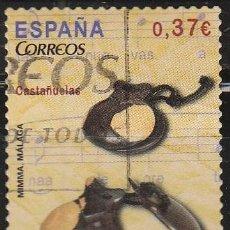 Sellos: EDIFIL 4783, INTRUMENTOS MUSICALES. CASTAÑUELAS, MUSICA, USADO. Lote 194517853