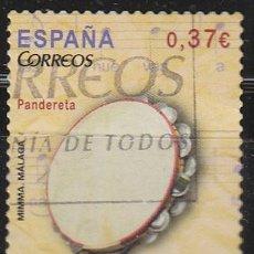 Sellos: EDIFIL 4782, INTRUMENTOS MUSICALES. PANDERETA, USADO. Lote 194518037