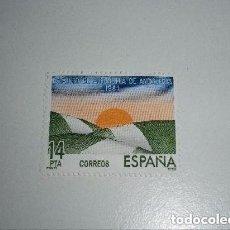 Sellos: ESPAÑA - EDIFIL 2686 - 1983 - ESTATUTO DE AUTONOMÍA DE ANDALUCÍA NUEVO. Lote 194524270