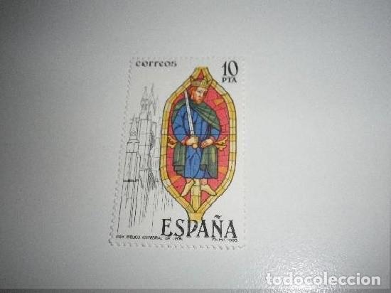 ESPAÑA - REY BÍBLICO, CATEDRAL DE LEON , NUEVO (Sellos - España - Juan Carlos I - Desde 1.975 a 1.985 - Nuevos)
