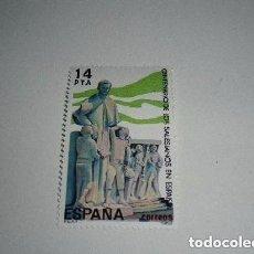 Sellos: ESPAÑA EDIFIL 2684, CENTENARIO DE LOS SALESIANOS EN ESPAÑA NUEVO. Lote 194525935