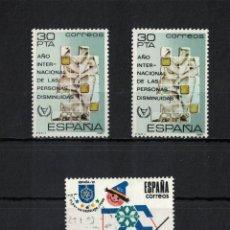 Sellos: ESPAÑA EDIFIL Nº 2608+2612(2) AÑO 1981 3 SERIES COMPLETA. Lote 194528133