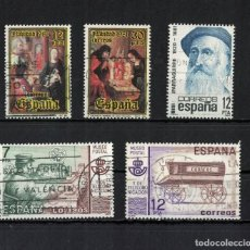 Sellos: ESPAÑA EDIFIL Nº 2633/34+2643+2637/38 AÑO 1981 2 SERIES COMPLETA + 2 SELLOS. Lote 194531018