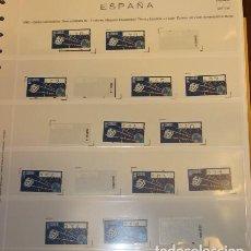 Sellos: AUTOMATICOS - ATMS - 8A - AÑO 1996 - TIERRA Y ESPACIO. Lote 194536135