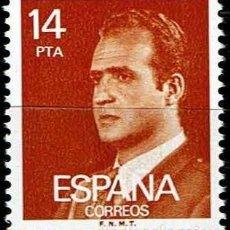 Sellos: ESPAÑA 1982 - EDIFIL 2650 (**). Lote 194561296