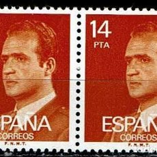 Sellos: ESPAÑA 1982 - EDIFIL 2650 (**) PAREJA. Lote 194561388