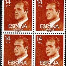 Sellos: ESPAÑA 1982 - EDIFIL 2650 (**) EN BLOQUE DE 4. Lote 194561667