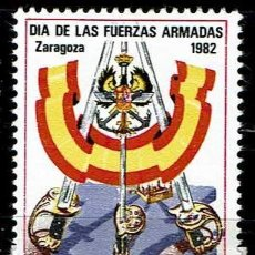 Sellos: ESPAÑA 1982 - EDIFIL 2659 (**). Lote 194564553