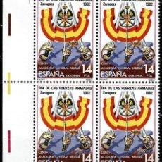 Sellos: ESPAÑA 1982 - EDIFIL 2659 (**) EN BLOQUE DE 4. Lote 194564923