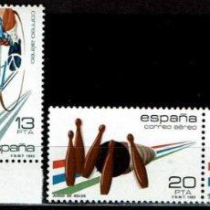 Timbres: ESPAÑA 1983 - EDIFIL 2695/2696 (**) EN PAREJAS. Lote 194593597