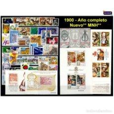 Sellos: ESPAÑA 1990. AÑO COMPLETO CON SUS CARNET. NUEVO** MNH. Lote 194593856