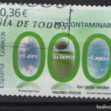 Sellos: TV_001/ ESPAÑA USADOS 2012, EDIFIL 4696, VALORES CIVICOS. Lote 194622366