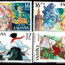 Sellos: ESPAÑA 1984 - EDIFIL 2744/2747 (**). Lote 194623437
