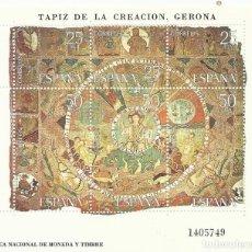 Sellos: TAPIZ DE LA CREACIÓN. GERONA. FÁBRICA NACIONAL DE MONEDA Y TIMBRE. 1980. NUMERADO 1405749.. Lote 194626148