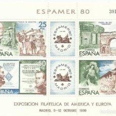 Sellos: EXPOSICIÓN FILATÉLICA DE AMÉRICA Y EUROPA. MADRID, 3-12 OCTUBRE 1980. ESPAMER 80. . Lote 194626902