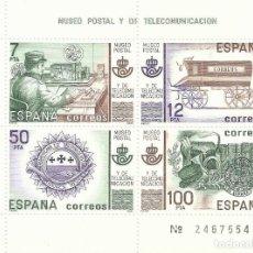 Sellos: MUSEO POSTAL Y DE TELECOMUNICACIÓN. NUEVO. Nª 2467554. 10X13,5 CM. . Lote 194627076